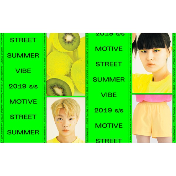 2019 hot summer season